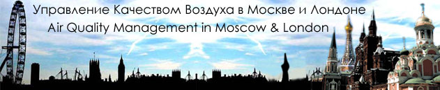 Air Quality Management in Moscow and London